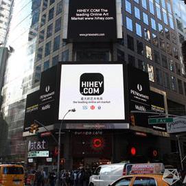 纽约时代广场的中国广告主