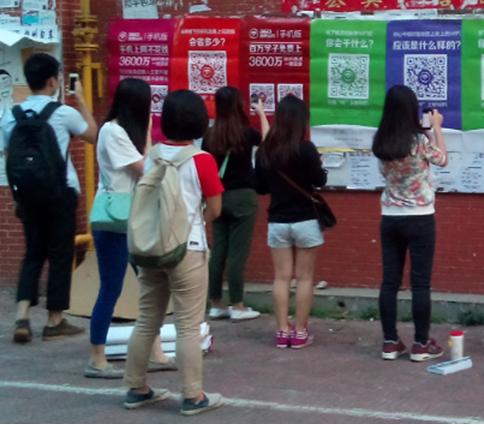 360免费wifi手机版青春校园行走进华中师范大学