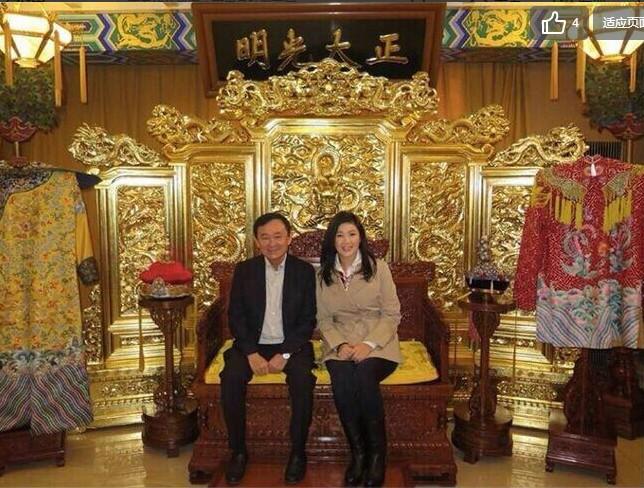 泰国前总理他信英拉游故宫坐龙椅