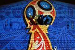 2018世界杯标志揭开神秘面纱 外形似外星人