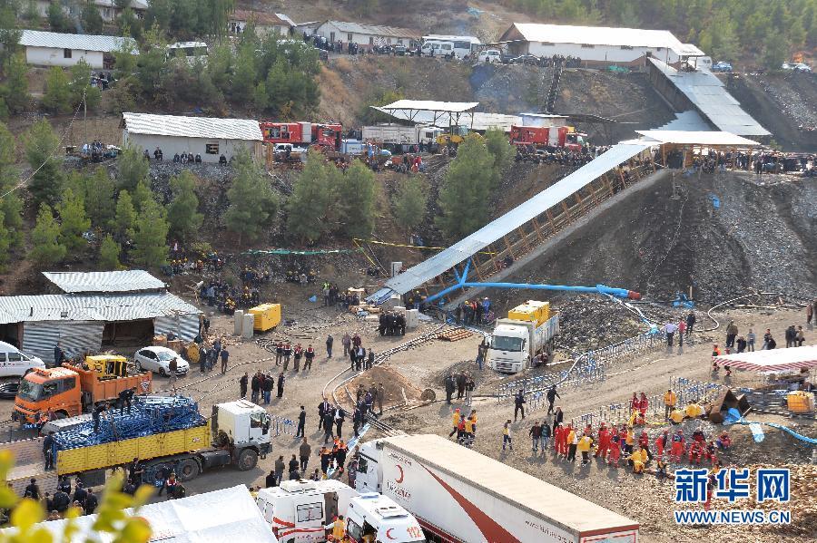 土耳其一煤矿坍塌18名工人被困 唯一通道被水淹
