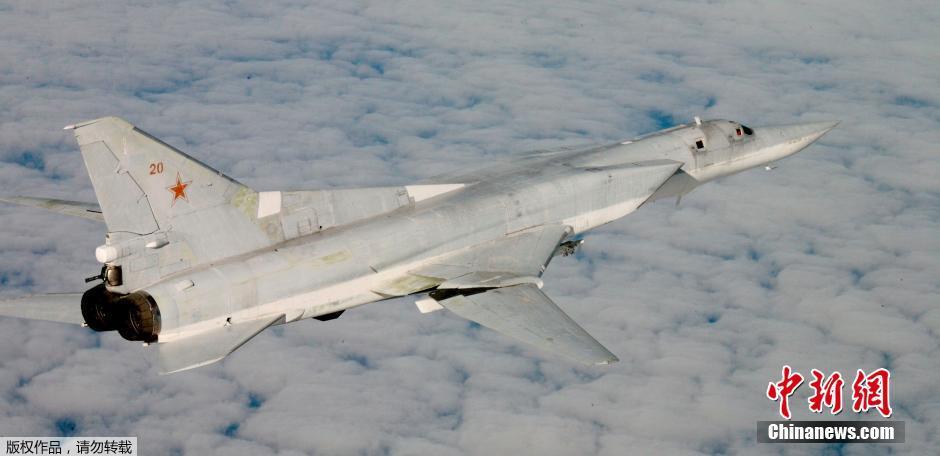 俄军机频繁飞临大西洋上空 北约全天候监视