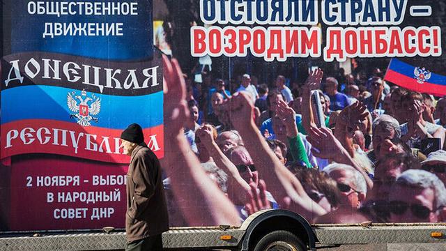 """乌克兰东部两""""共和国""""为自行选举做足""""准备"""""""