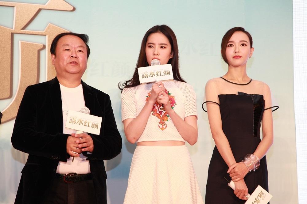 《露水红颜》发布会 刘亦菲唐嫣卖萌3连拍