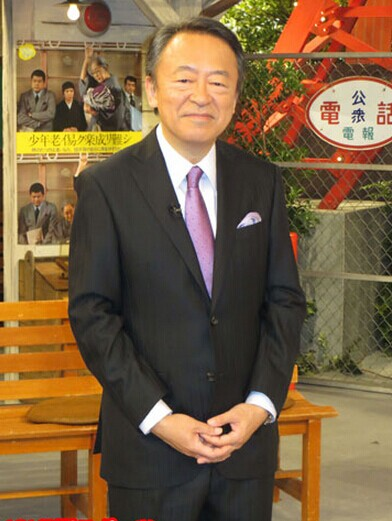 """日媒体人:主张""""日本没做过坏事""""不会获世界认可"""