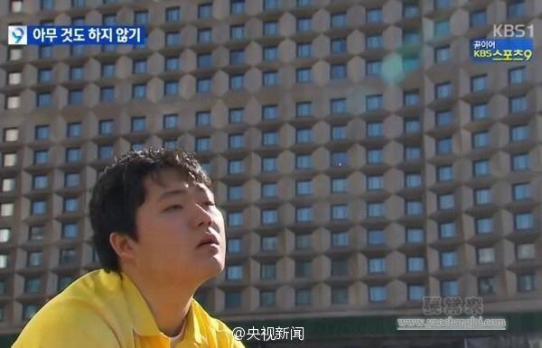 """韩国举办""""发呆大赛"""" 选手面僵齐放空"""