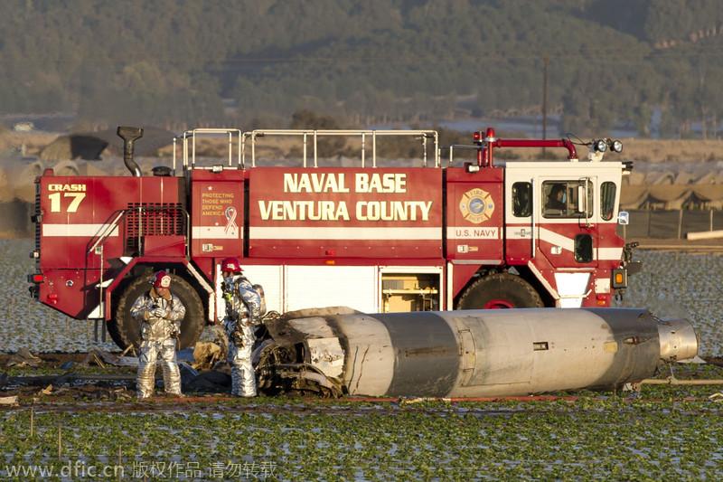 美国海军基地附近1架战机坠毁