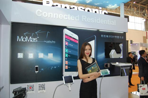 霍尼韦尔安防集团侯海江:互联网公司成产业催化剂