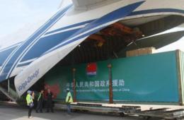 中国援非抗击埃博拉疫情物资运抵科特迪瓦