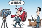 """人民日报狠批""""官场坏习气"""":""""沽名钓誉""""扭曲名利观"""
