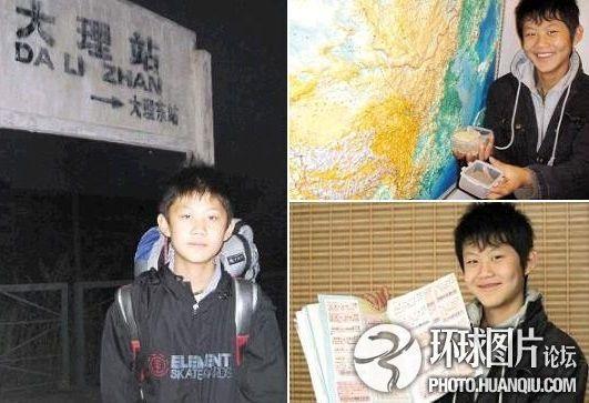 父亲另类教育不重学习 14岁孩子游遍祖国