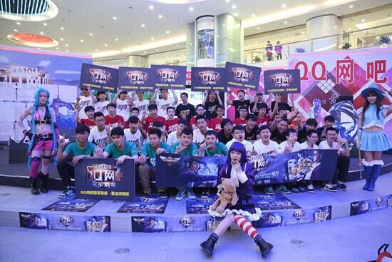 2014英雄联盟网吧联赛——北京总决赛完美收官