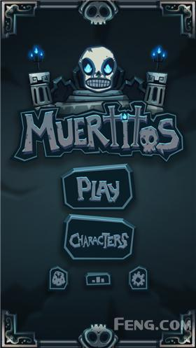 越顶越有味:Muertitos