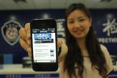人民网舆情监测室发布全国政务微信影响力榜单第11期