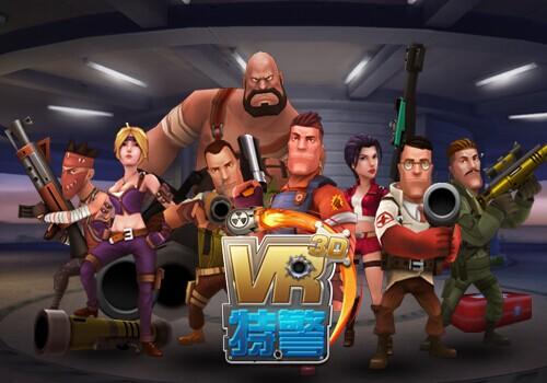 蓝港互动进军FPS手游 获《VR特警3D》中韩发行权
