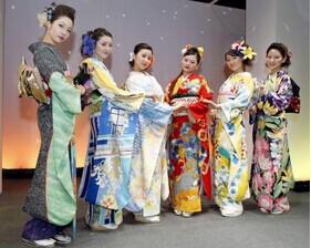 日本为迎东京奥运会推出各国特色和服