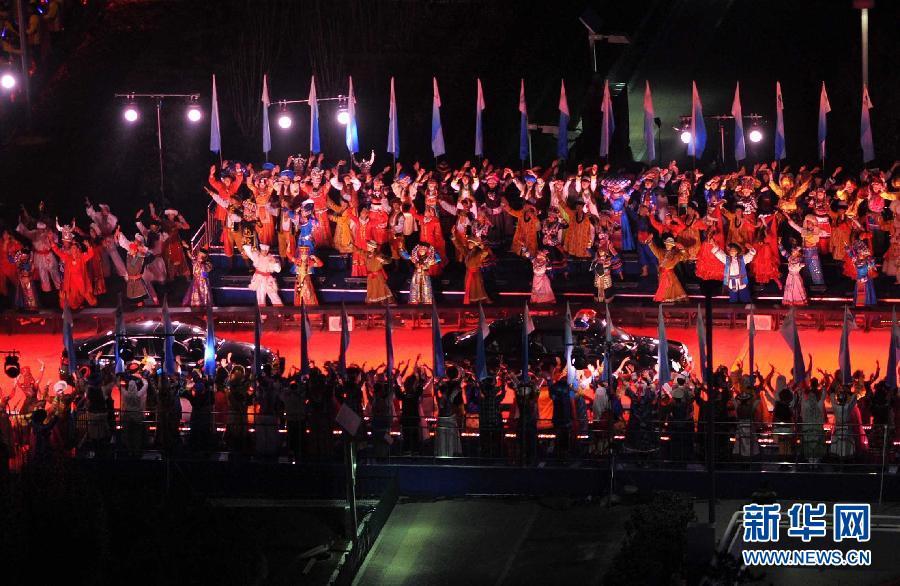 """""""水立方"""".当晚,2014年APEC领导人欢迎宴会在北京国家游泳中图片"""