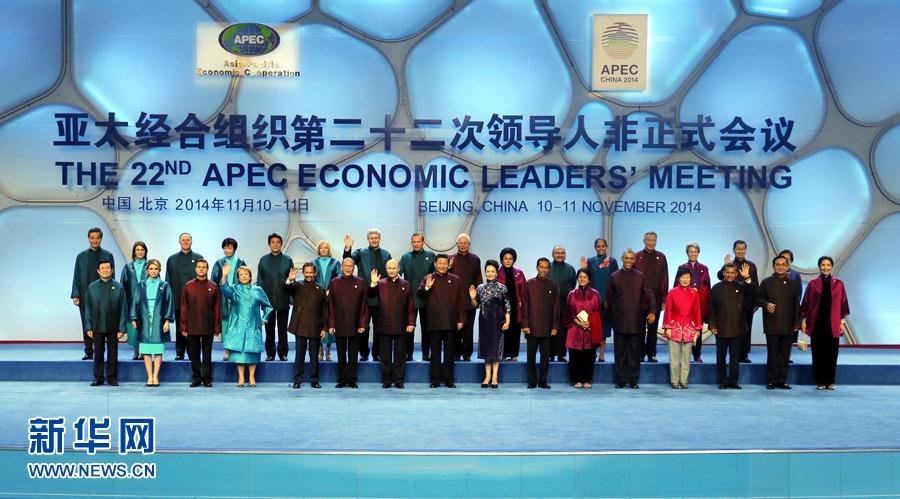 习近平彭丽媛与APEC各经济体领导人及配偶集体合影