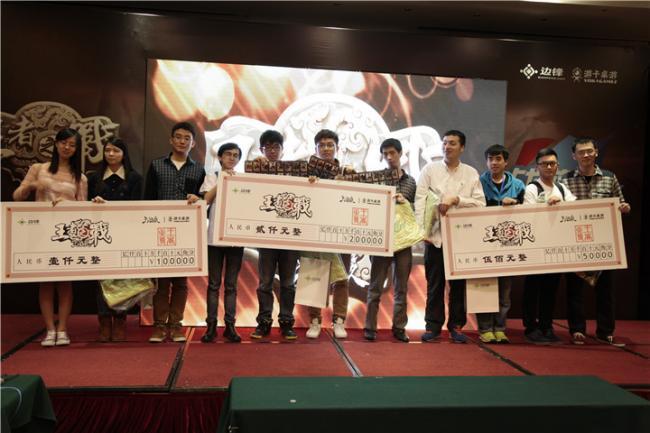 2014三国杀王者之战杭州城市决赛圆满落幕