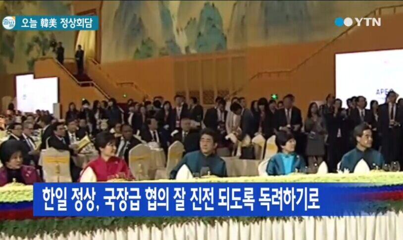 """韩媒:朴槿惠和安倍时隔8个月""""对话"""""""