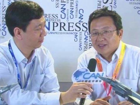 珠海航展:专访中航工业611所所长季晓光
