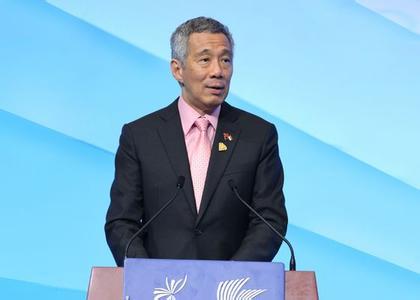 李显龙:希望明年底前敲定南海行为准则框架