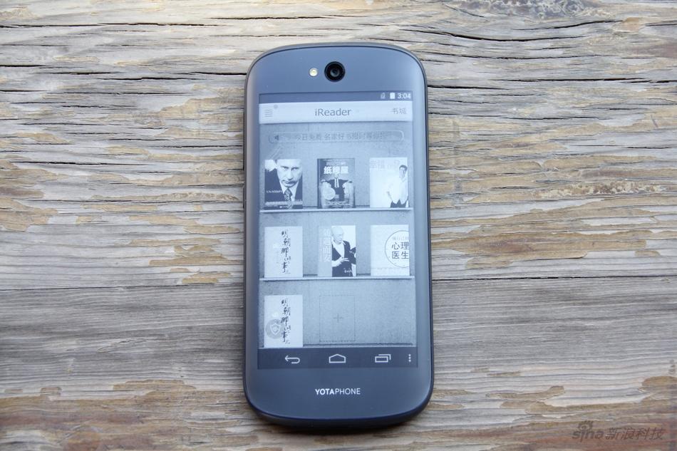 普京送习大国礼手机 双面屏YotaPhone 2实拍