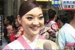 日本选美赛冠军惨遭吐槽
