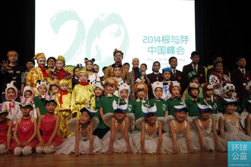 """国际NGO""""根与芽""""20周年庆典 让孩子成为主角"""