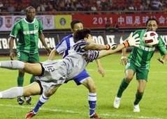 英媒:中国人看球最大方 人均花费居世界第一