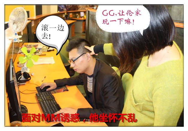 "office上演惊悚剧!""淡定哥""爆粗砸手机"
