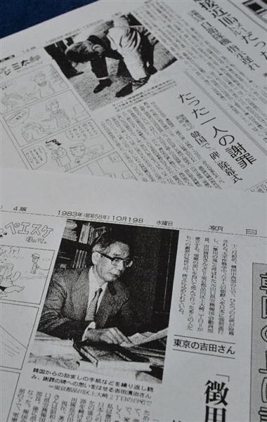 """日本慰安妇问题证人作品遭恶意涂写 被骂""""卖国贼"""""""
