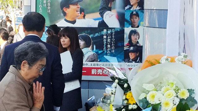 日本电影公司悼念高仓健 市民自发献花