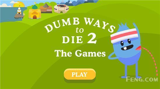 统统是血的教训: 《蠢蠢的死法2:游戏》