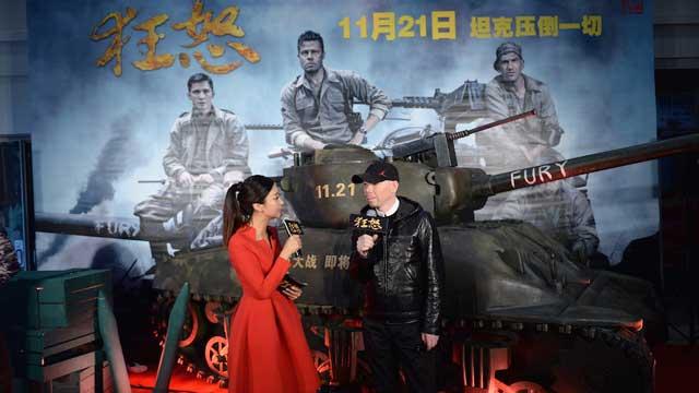 《狂怒》中国首映盛典 冯小刚莅临现场力挺点赞