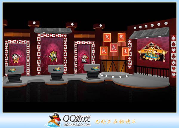 腾讯泛娱乐战略再结硕果 QQ游戏电视赛深圳首播