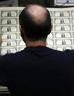 探访美国印钞局揭美钞印制过程
