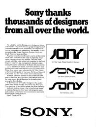 索尼1981年曾发起公众重新设计LOGO活动