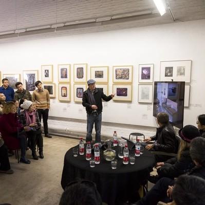 国际经典手工艺影像展研讨会