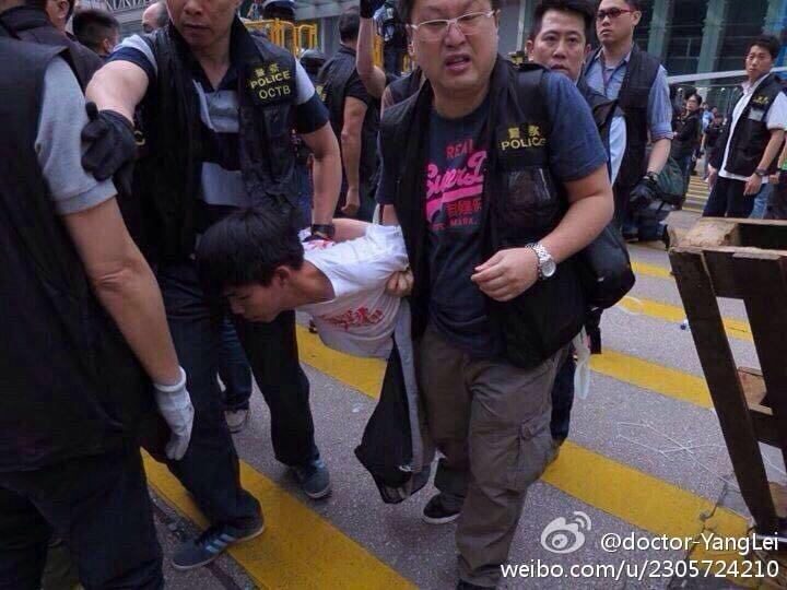 """""""学联""""在网站宣布 黄之锋等人在清场中被捕"""