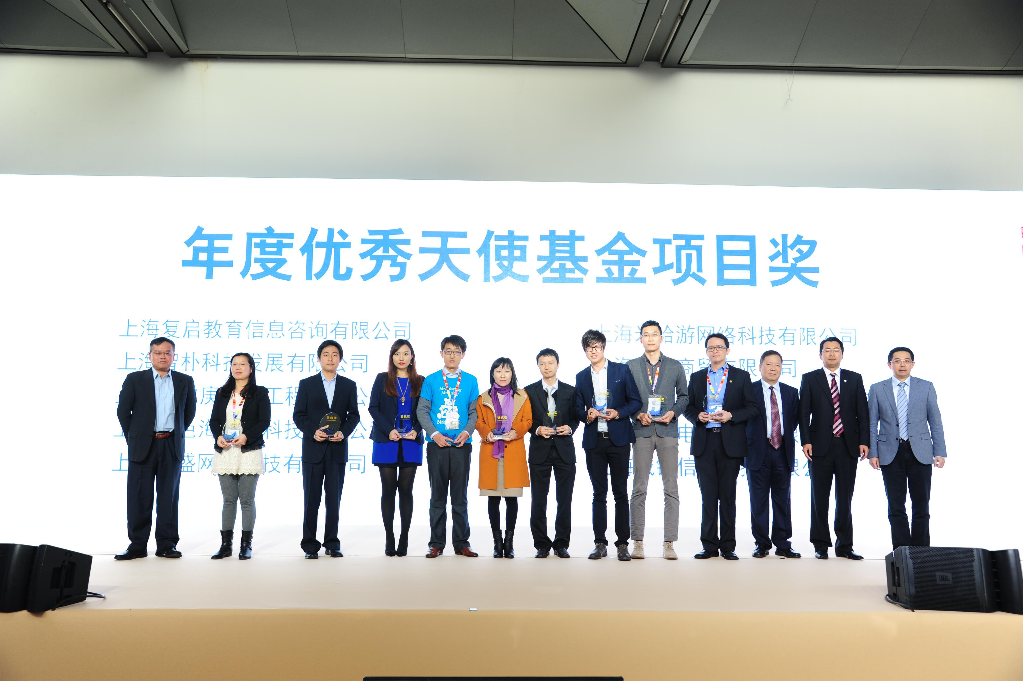 """""""全球创业周中国站8成活动是众筹而来的"""
