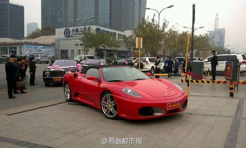 唐山现最牛婚礼 李湘主持群星助阵豪车值2亿