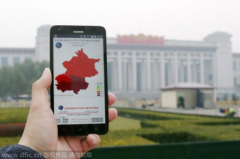 北京全城达到六级严重污染