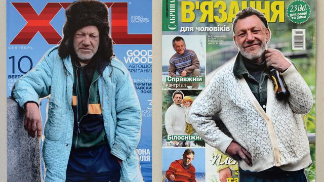 """乌克兰""""犀利哥""""借助时尚穿着展现乐活态度"""