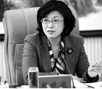 中纪委首次通报山西女性官员与他人通奸(图)