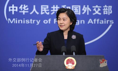 """外交部回应""""中俄走向'东方北约'""""说法"""