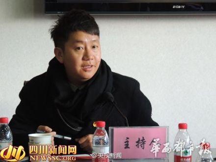 共青团甘孜州委副书记地震救灾途中因公殉职