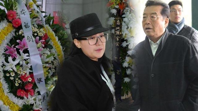喜儿第一人王昆追悼会举行 谭晶、李双江等悼念