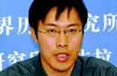 现代国际关系研究院副研究员田文林