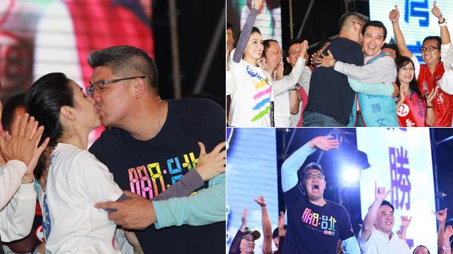 国民党重量级人物齐聚台北 连胜文与爱妻亲吻造势